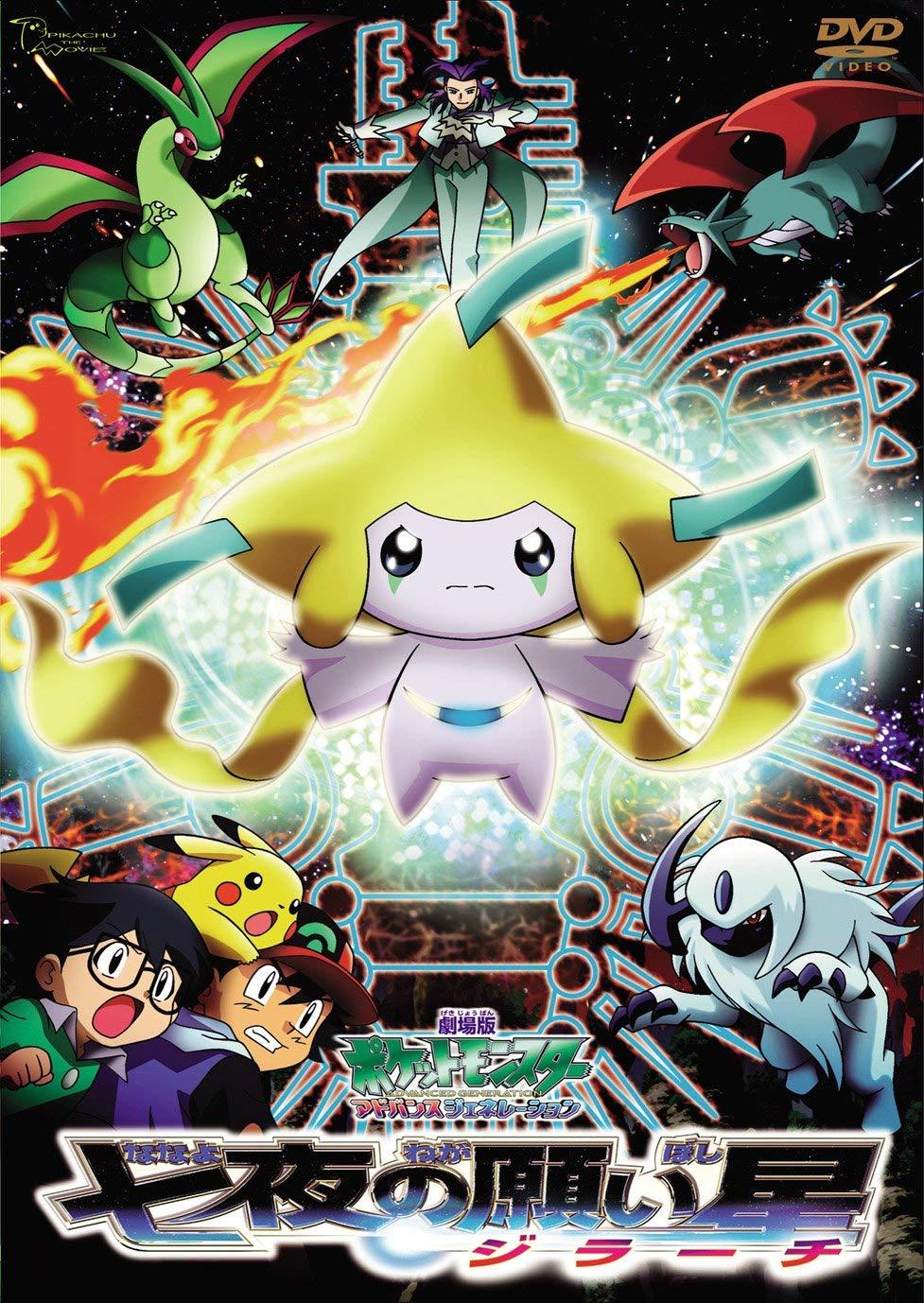 pokemon 金 版